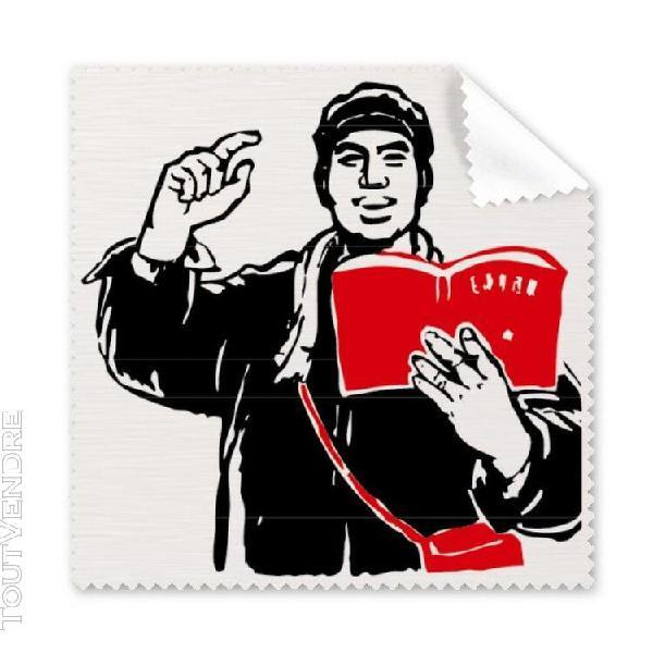L'étude livre rouge sac hat china red chiffon de nettoyage