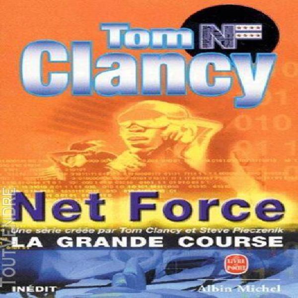 Net force - la grande course