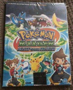 pokemon ranger nuit sur almia guide officiel de jeu neuf