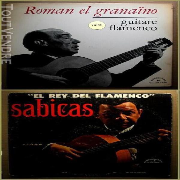 Lot de 2 lp 33 tours - guitare flamenco - roman el granaino/