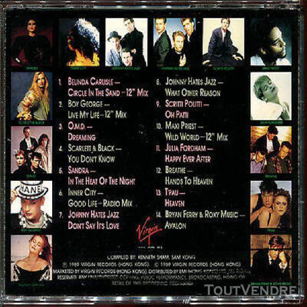 Virgin - the innovator - rare hong kong cd compilation [1018