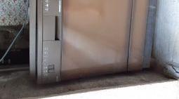 lave vaisselle marron turbo 844 philips peri6 rom