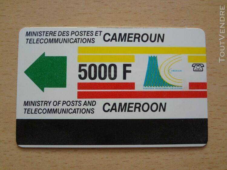 Cameroun 5000 f sans encoche - no noth cameroon kamerun afri
