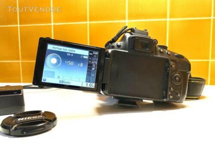 Nikon appareil photo numérique reflex + objectif vr dx swm