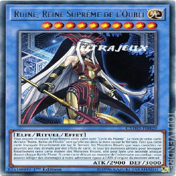 Yu-gi-oh! - cyho-fr029 - ruine, reine suprême de l'oubli -