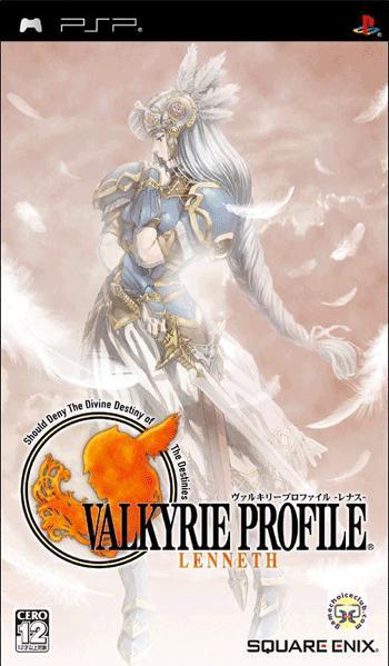 Valkyrie profile lenneth (import japonais) - psp - jeu
